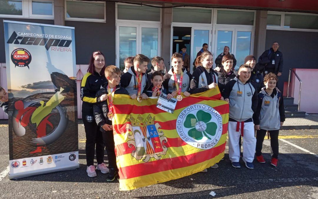 Campeonato de España de Kenpo